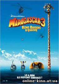 Мадагаскар 3 см...