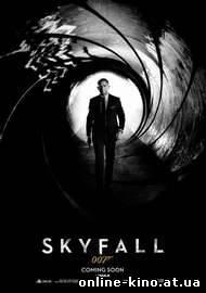 007: Координаты...