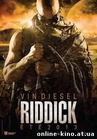 Риддик 3D (2013...