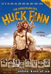 Гек Финн (2013)...