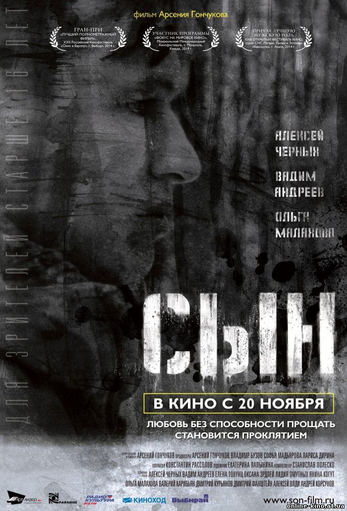Фильм Ёлки 2010 смотреть онлайн бесплатно в хорошем 720