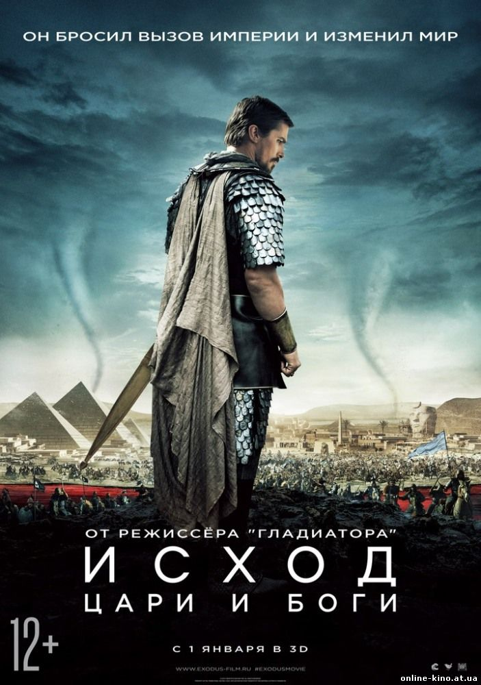 Афганистан 2016 смотреть фильм в хорошем качестве hd 720